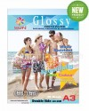 SUN NEXT GENERATION GLOSSY PHOTO PAPER A3 260 Gsm - DOUBLE SIDE